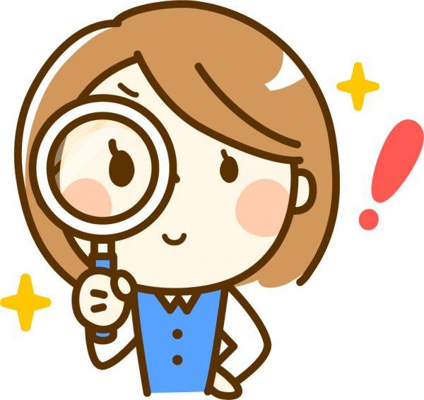 診療録管理体制加算 Q&A